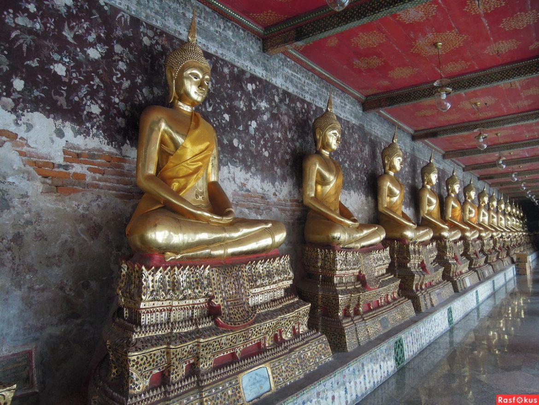 Буддизм как философско-нравственное учение