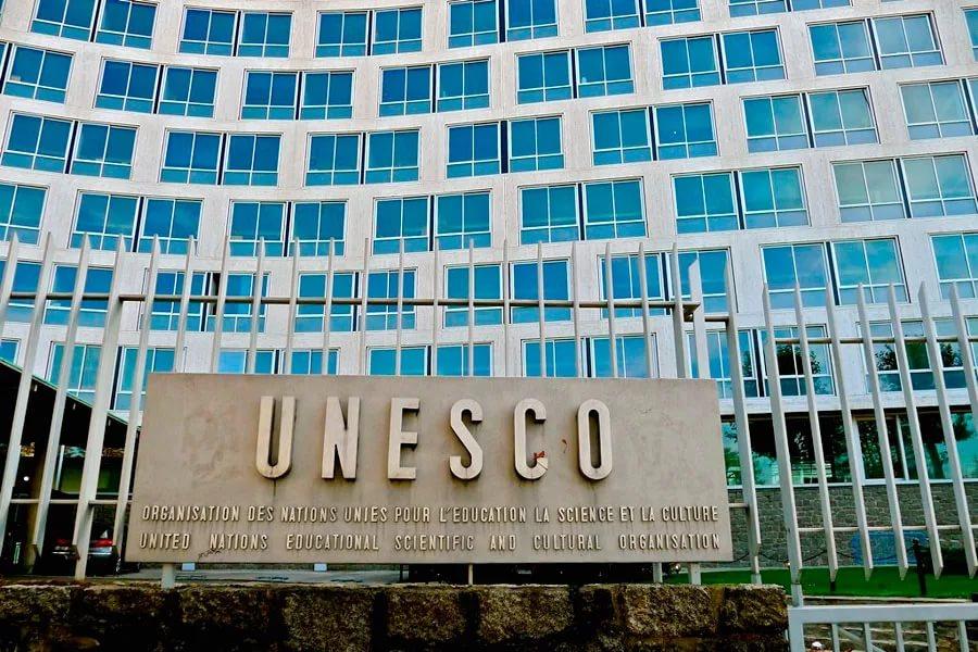 ВСЕМИРНЫЙ НАУЧНЫЙ КОНГРЕСС В ЮНЕСКО (ПАРИЖ)